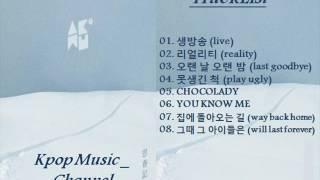 full album 악동뮤지션 akdong musician akmu – 사춘기 하 思春記 下 winter
