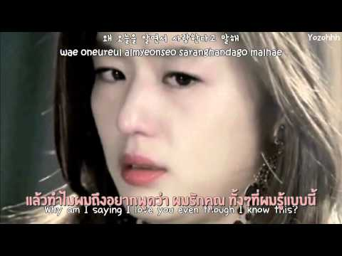 [Thai Sub] [MV] Huh Gak - Tears Like Today OST You Who Came From The Stars