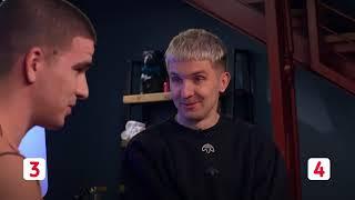 Feduk и Денис Кукояка (