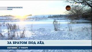 В Винницкой области 13-летний парень спас младшего брата