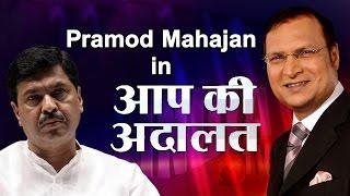 21 years of Aap ki Adalat: Memorable moments of Late Pramod Mahajan