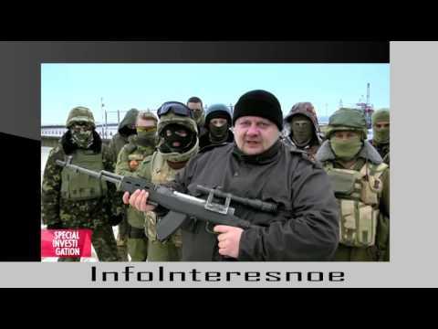 Поль Морейра Украина, маски революции - трейлер 2 HD Ukraine les masques de la révolution