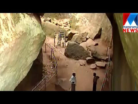 Inherited position for Edakkal caves procedures no where  | Manorama News