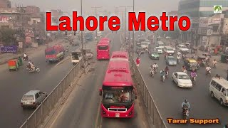 Lahore Metro Bus City Tour Was in 20 Rupees Traveling Pakistan
