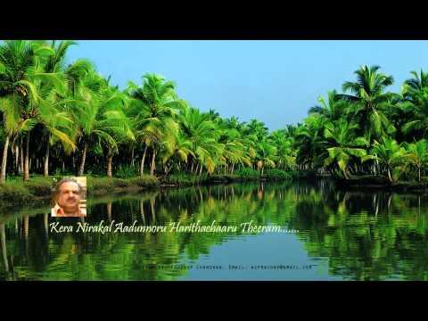 Kera Nirakal Aadunnoru Harithachaaru Theeram...by P Jayachandran
