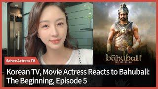 Bahubali: The Beginning Reaction By  Korean TV, Movie Actress | Episode 5 | Kim Sa-hee
