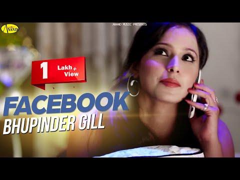 Bhupinder Gill - Harjinder Jannat || Facebook ||  New Punjabi Song 2017 || Anand Music