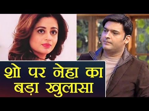 Kapil Sharma: Neha Pendse REVEALS reason behind shoot cancel | FilmiBeat thumbnail