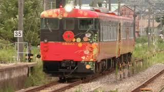 キハ48形特急花嫁のれん和倉温泉ゆき七尾駅到着