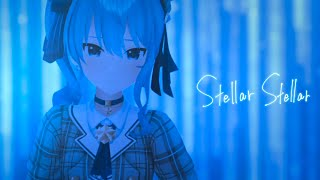 Stellar Stellar / 星街すいせい(official)