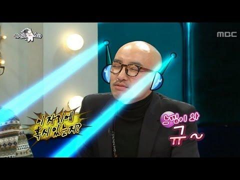 황금어장 : The Radio Star, Hong Seok-cheon(1) #07, 홍석천(1) 20130102