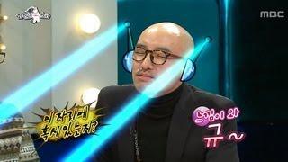 황금어장 : The Radio Star, Hong Seok Cheon(1) #07, 홍석천(1) 20130102