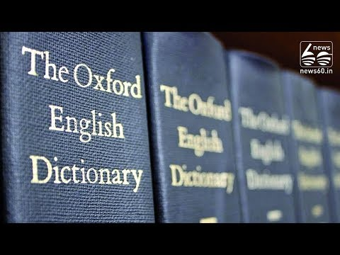 Indian words go global: Anna, achcha! enter the Oxford dictionary