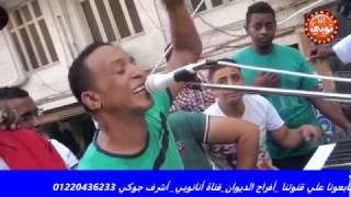 قناة أنانوبي  يا مسافر جوبا يا مسافر جوبا  أوعي أبو زيزو #15