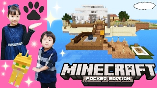 ★ひめちゃんのマインクラフト作品集20「グランピング!」★Minecraft Collections of works 20★ thumbnail