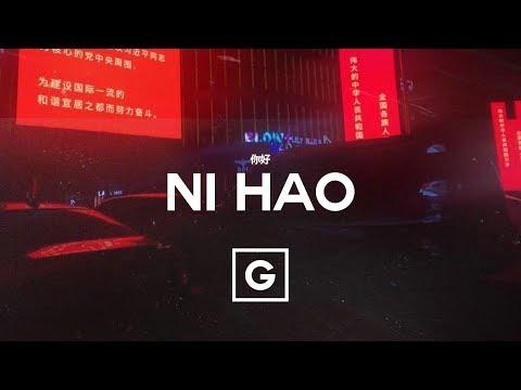 Chinese Type Beat - ''Ni Hao''
