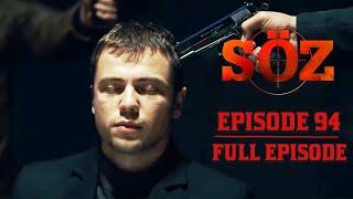 The Oath | Episode 94 (English Subtitles)