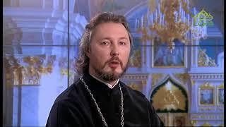 Церковный календарь. 15 сентября 2018. Преподобный Иоанн постник, патриарх Цареградский