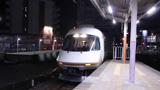 近鉄特急21000系UL08 定期検査出場回送