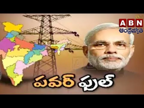 PM Modi claims all villages in India connected with Electricity |Congress says PM taking fake credit