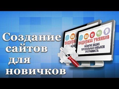 🐘 Курс HTML урок 0.2 ❱ установка и настройка Open-Server, PHPStorm, FileZilla