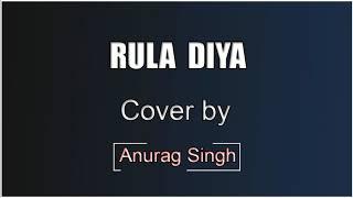 BATLA HOUSE Rula Diya John Abraham Mrunal Thakur Rula diya Cover by Anurag