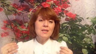 86. Уроки Ангелов. ответ. Нумерология - Астрология /Лена Воронова
