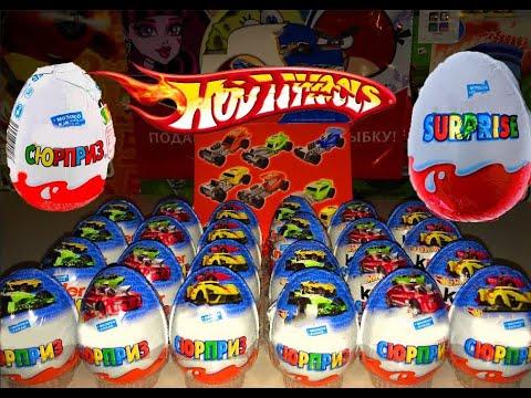 24 Киндер Сюрпризов,Unboxing Kinder Surprise Eggs Машинки для детей ХотВилс New Cars Hot Wheels