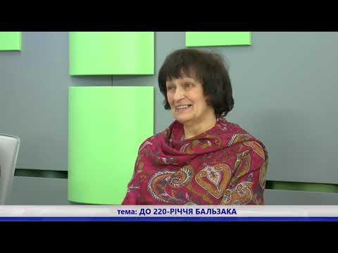 Телеканал C-TV: ОБ'ЄКТИВ: До 220 річчя Бальзака / Телеканал C-TV   Житомир