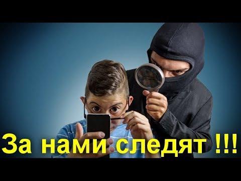 Найден новый способ слежки за владельцем смартфона. Ремонт смартфона в мастерских опасен !