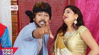 Dal Ke Hilaib Gori | Deepak Sahni , Sandhya Bharti | Bamhur Ke Katta | Hits Video Song 2017