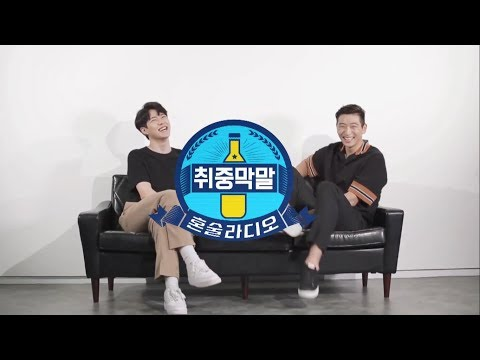 [ENG SUB] Drinking Alone EP.2