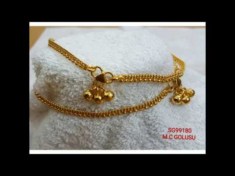 Artificial Impon Gold Plated Golusu anklets Payal from YouTube · Duration:  58 seconds