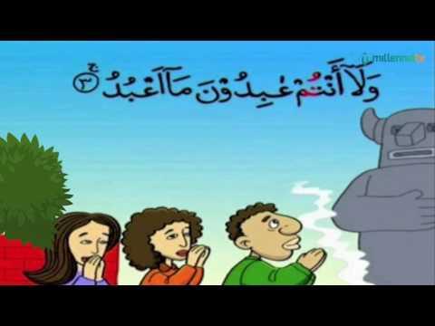 Mengenal Juz Amma - Al Kafirun