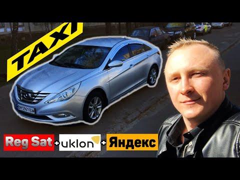 Сколько Реально Можно Заработать В Такси??? Киев 2020