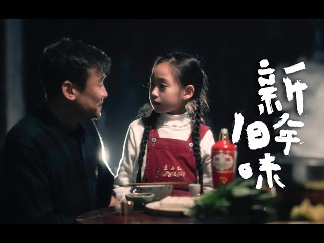 【新年旧味小剧场 #6】火锅是一场人生的洗礼。