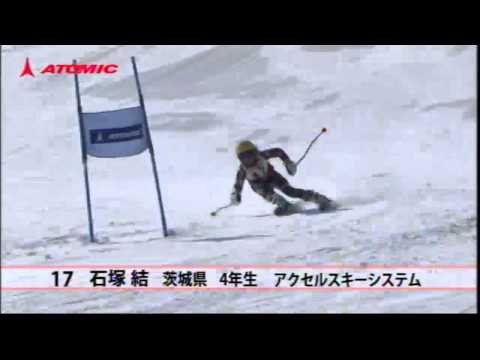 ATOMIC JUNIOR CUP SKI