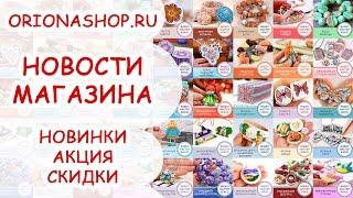 видео Новости и акции магазинов