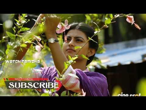 En Aaloda Seruppa Kaanom Movie Review