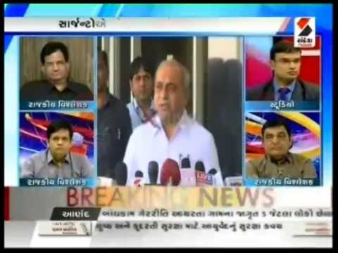 Nitin Patel Assembly outside Press Conference, Gujarat ॥ Sandesh News