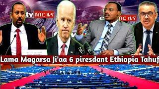 BREAKIN ODDUU Lammaa Magarsaa Ji,a 6F Piresdant Ethiopia Akka Godhamu Jatee Amerkan Xayarii Ethiopia