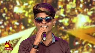 """Pullingo"" Song By Gana Stephen 