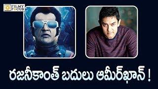 Aamir Khan in Rajinikanth robot film 2 0 ! | Rajnikant, Akshay Kumar, Aamir Khan  - Filmyfocus.com
