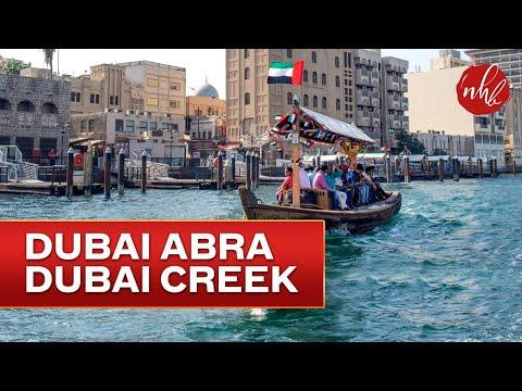 Dubai Creek - Crossing Deira to Burdubai 2016