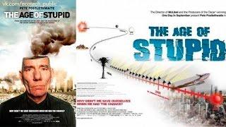 Век глупцов // The Age of Stupid [2009] трейлер