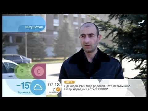 На «Первом канале» в программе «Доброе утро» рассказали о программах переселения граждан из аварийного жилищного фонда