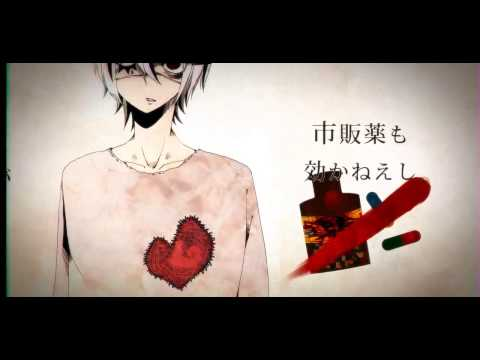 【Kagamine Len】Drowning in a Wave of Sadness【Sub ITA】[fan PV]