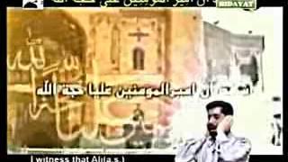Azan Syiah di Iran