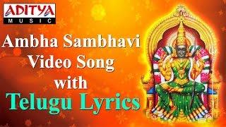 Sri Rajarajeswari Stotram   Most Popular Stotram by Nitya Santhoshini  Video Song with Telugu Lyrics