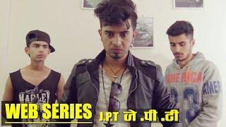 Nepali Short Film    Nepali Web Series    Kushal    JPT/जे पाए तेयी      Kushal Bista    VIRGO TV